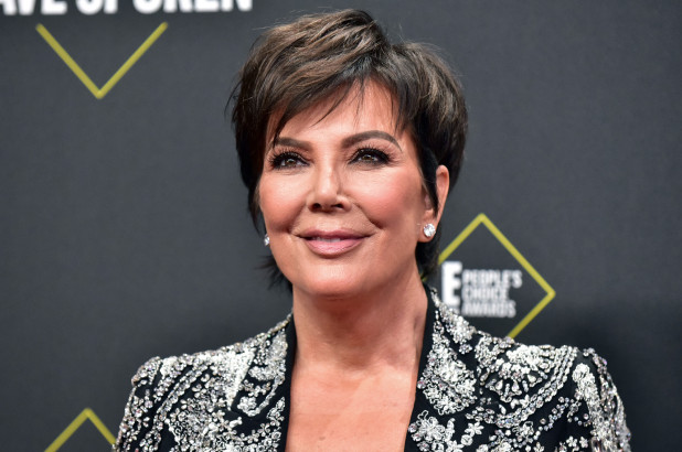 Kris Jenner Confirms She Will Be Launching A Beauty Line Soon - SurgeZirc US